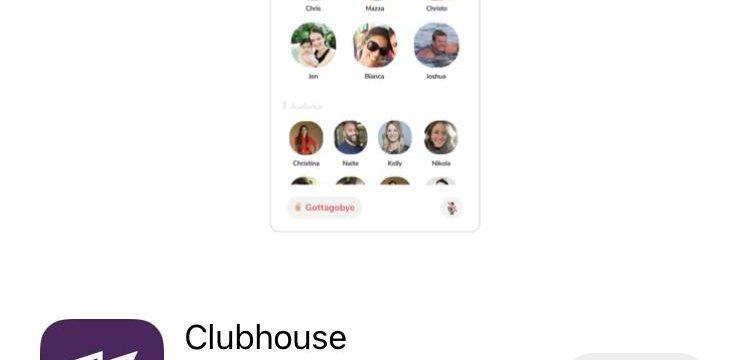 Clubhouse nedir?